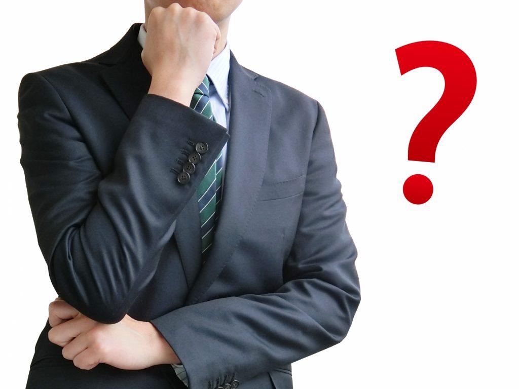 他の個人情報保護対策で代用できない? 準備期間はいつまで?