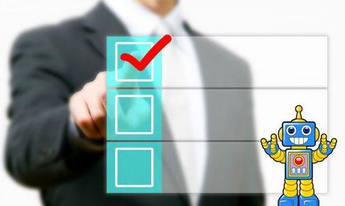 【RPAツールの比較に役立つ】ベンダーに確認したい5つのポイント