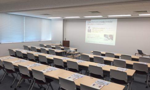【入門コース】UiPath 実践トレーニング(有償研修)