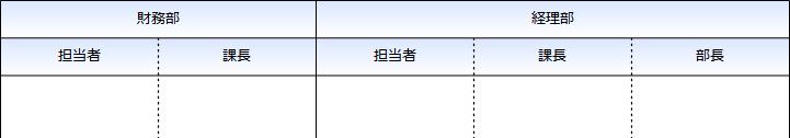 02-部門(スイムレーン)