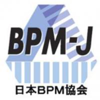 一般社団法人日本ビジネスプロセス・マネジメント協会
